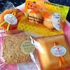 夢菓房Aile - 料理写真:焼き菓子たち。