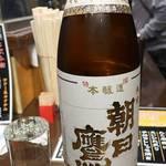 酒蔵大沼 - 朝日鷹特別本醸造