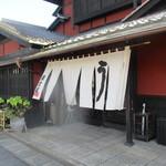 関辻屋 - 外観1 玄関