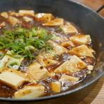 43856009 - 麻婆豆腐