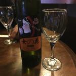 青空 - 蒙古牛乳ワイン