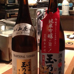 まるし  - 日本酒は玉乃光4種類しか置いていません