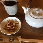 一会庵 - 蕎麦茶、あげそば