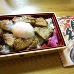 ドライブインいとう - とろ〜り温泉卵豚丼名人弁当!