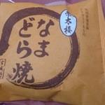 43858485 - なまどら焼き(小豆)