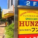 HUNZA -