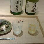 丸八製茶場 syn - 純米吟醸(新酒)と全麹(古酒)