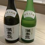 丸八製茶場 syn - 純米大吟醸、左が新酒で右が古酒