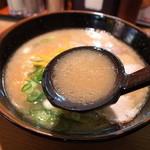43863840 - スープはホッと出来る味でした♫