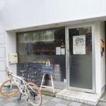 43865369 - 須磨警察署の近く  幟が目印のカフェチックな外観