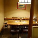 京都 権太呂 - 半個室