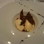 43865745 - ホワイトチョコムースとマスカルポーネアイス
