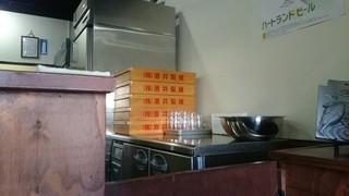 横浜家系 まるに家 - 酒井製麺