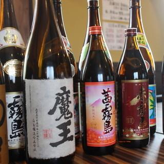 大阪の下町酒場