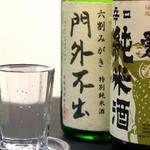 食宴酒都 禅 - 日本酒