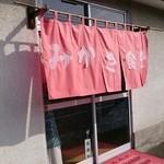 みかさ食堂 - 店舗入口