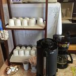 玄海 若潮丸 - セルフサービスのコーヒー