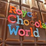 ロイズ チョコレートワールド - ロゴ☆