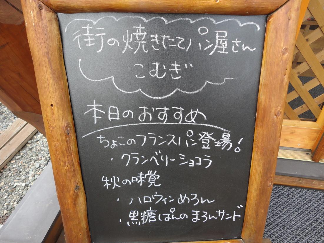 こむぎ name=