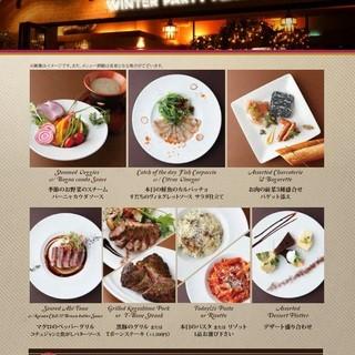 【今月のおすすめ】絶品Tボーンステーキコース!