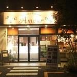 Patisserie &Restaurant Amour - Amour