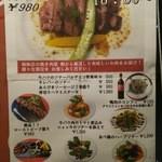 Patisserie &Restaurant Amour - 【肉祭り】開催中