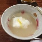 食楽 太太太 -