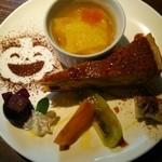 あんぷらっと - 紫芋とかぼちゃのタルト