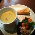 あんぷらっと - 前菜とかぼちゃのスープ