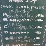 喫茶モア - ナポリ風です!