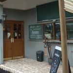 Bar Restaurant Andra - (2015.10)