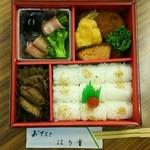 はり重 - 洋風弁当/2,000円 (税抜)
