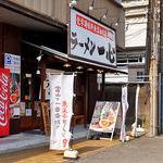ラーメン一心 - 富山地鉄ビルの1階にあります(2015年10月)
