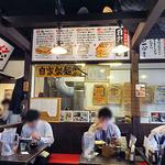 ラーメン一心 - テーブル席 & 製麺室(2015年10月)