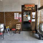 ラーメン一心 - 富山地鉄ビル内の入り口(2015年10月)