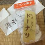 マタニ - @弘前(2015-04)  ¥415