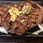 いきなりステーキ - リブロースステーキ(アップ)