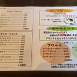 クロシェット洋菓子店 -