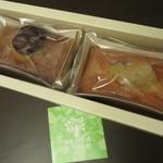 菓乃実の杜 -