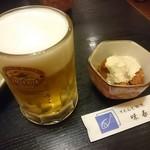 味春 - 生ビール(¥500)お通し