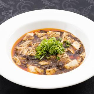 国産牛入り山椒が香るマーボー豆腐