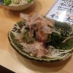 殻○ - 広島菜