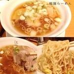 43896753 - 名古屋の代表 老舗らーめん屋さーん                                              醤油スープうま!720円