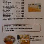 ランチ&バー 花菜 -