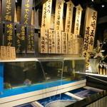 べこたん - 牛タン以外に鮮魚も豊富