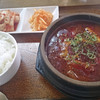 韓日館 - 料理写真:スンドゥブ定食