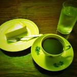 カフェ・グレ - ブレンド&チーズケーキ