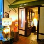 カフェ・グレ - 入口