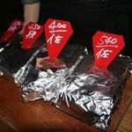 Xató burrata & steak - 焼く前の肉