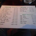 芳香亭 - 日本酒の品揃えが豊富